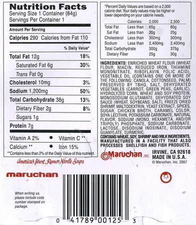 Instant Lunch With Shrimp - 2.25oz (64g)